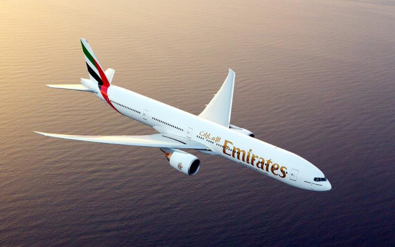 emirates application tip