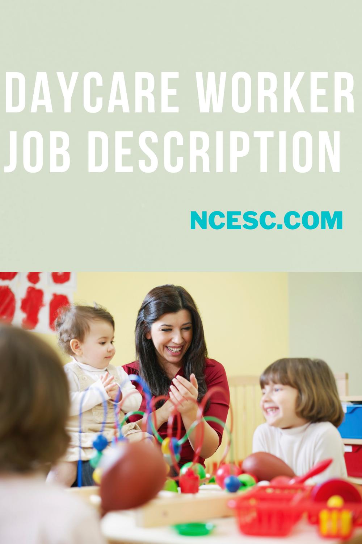 daycare worker job description