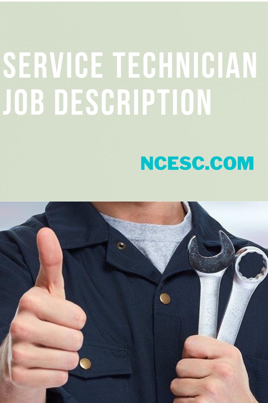 service technician job description