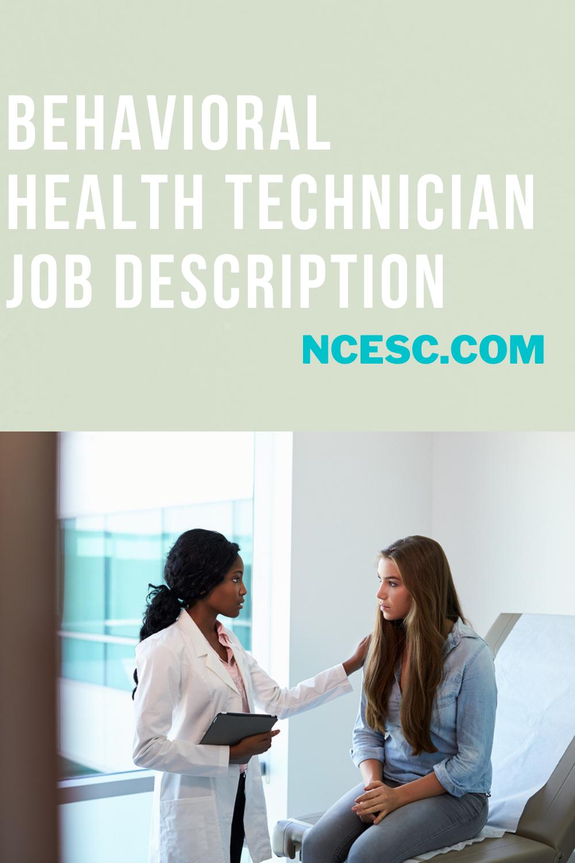 behavioral health technician job description